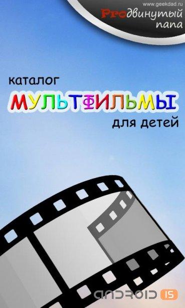 Skachat-bezplatno.ru - Истёк срок регистрации …