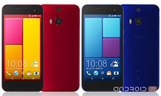 В Азии состоялся анонс HTC Butterfly 2