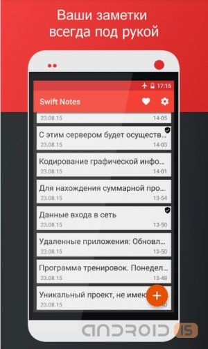 Swift Notes